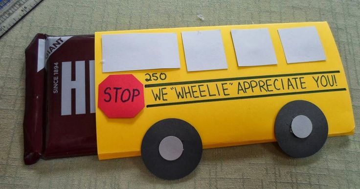 Go ahead and roll your eyes now.  I got the email from the PTO that this week was Bus Driver Appreciation Week.  I love that stuff!!  Unfort...