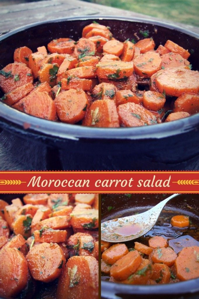Moroccan carrot salad - spicy, fresh, and delicious, and easy & quick to make!