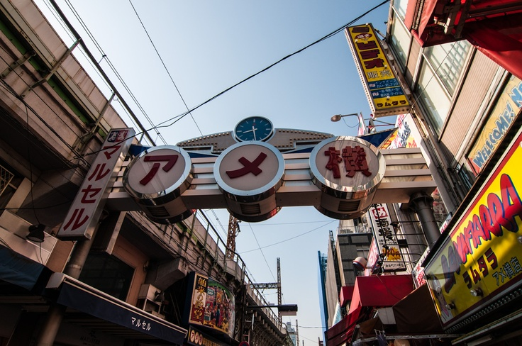 ''Ameyoko'' is a shopping street in Ueno area. Reasonable fish market, Fashion, Food, Goods..All in one!