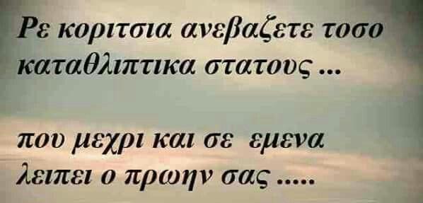 Αστεια ελληνικα χιουμορ
