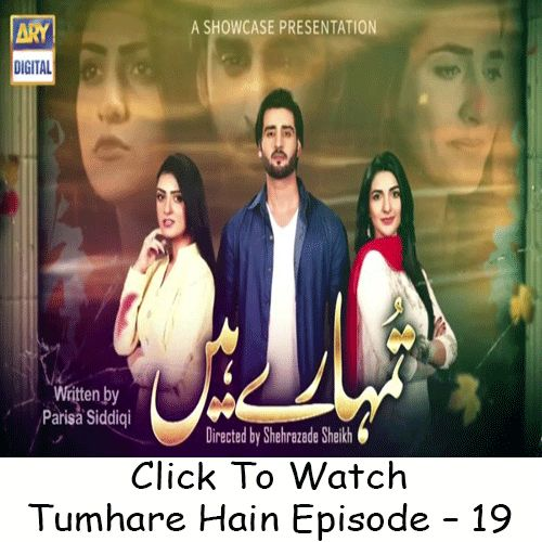 Watch Ary Digital TV Drama Tumhare Hain Episode 19 in HD Quality. Watch all previous and latest Episodes of drama Tumhare Hain and other Ary Digital Dramas.