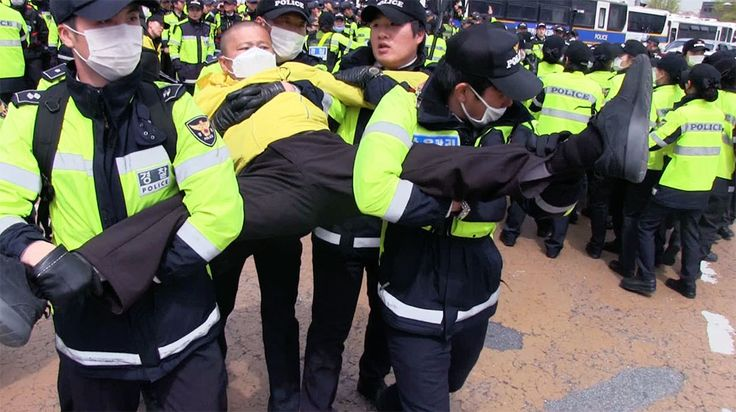 경찰, 세월호 집회 연행자 '사상검증' | 뉴스타파(NEWSTAPA) | 한국탐사저널리즘센터(KCIJ)