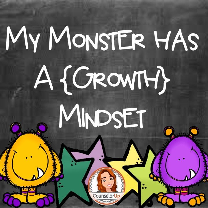 Mindset Booklet for 2-5th Grades. Just print and go - let the kids do the folding.