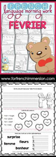 French Language Morning Work - 20 worksheets with exercises in French FEBRUARY - en français FÉVRIER