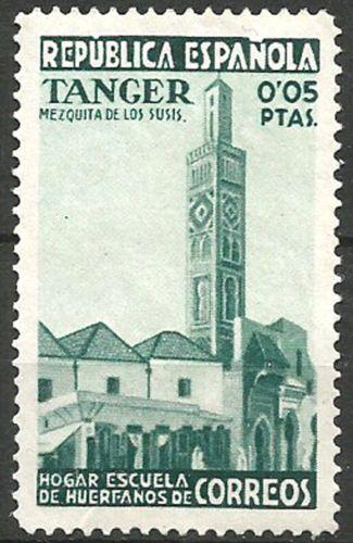 Spain 1937 Spanish Republic II Civil War Tangier Morocco Mosque 0 05P | eBay