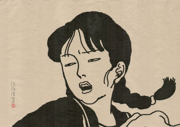 Kanro by Toshio Saeki.  Letterpress print from the exhibition at Narwhal Contemporary