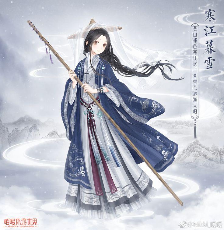 Nikki - Chinese Hanfu