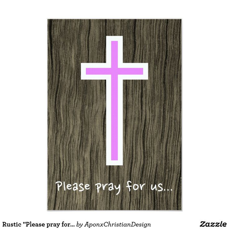 "Rustic ""Please pray for us..."" Prayer Request"
