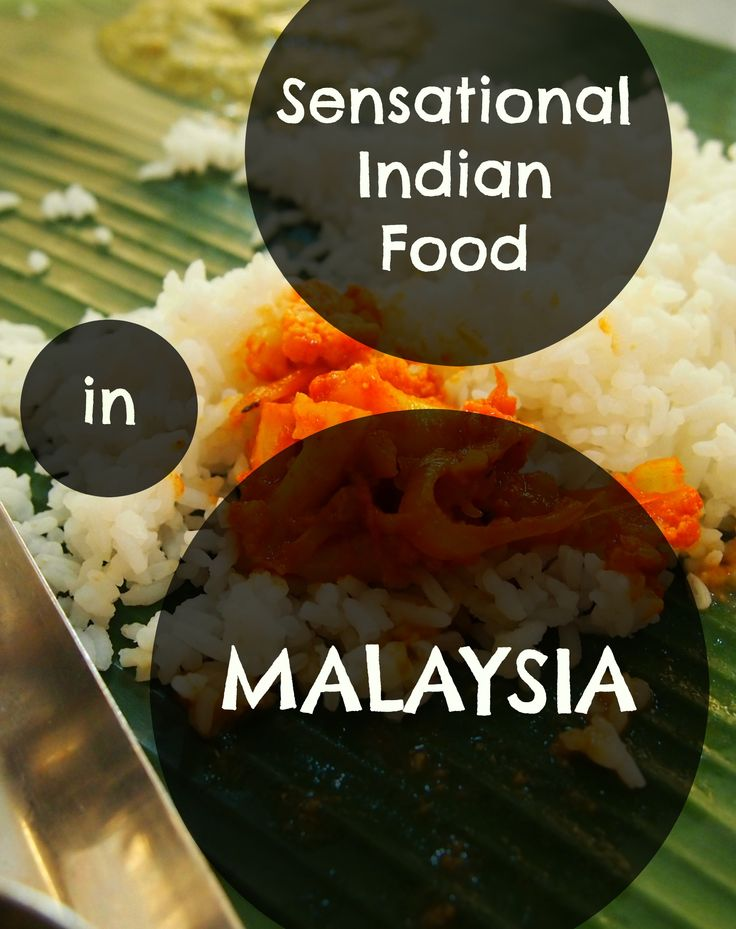 Sensational Indian food in Malaysia. Discovering a pocket of South India and its amazing food in Kuala Lumpur.  http://worldtravelfamily.com/in-south-indian-food-malaysia-family-travel-with-children/