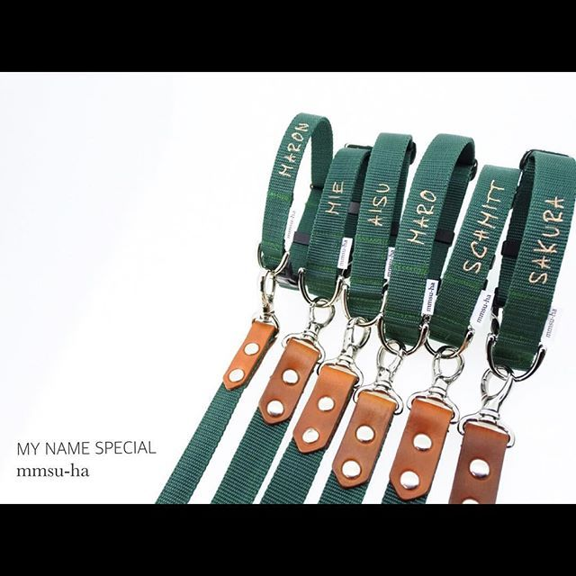 第6弾製作完了! 沢山ご注文いただき 先週こちらのお得な MYNAME SPECIALは 販売終了となりました! ご注文していただいたお客様ありがとうございました。 定番のMYNAMEは 引き続き販売しておりますので よろしくお願いいたします。  #刺繍#名前#愛犬#オリジナル#ウェルシュテリア#15mm幅#20mm幅 #中目黒 #えむえむすーは#tokyo #japan #オーダーリード #cloth #トイプードル #toypoodle  #テリア #ミニチュアシュナウザー #布リード #ジャックラッセル#首輪 #布首輪 #miniatureschnauzer #terrier #mmsu-ha#mmsuha