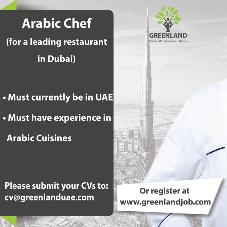 Arabic #Chef (for a leading #restaurant in #Dubai) - Must - chef objective resume