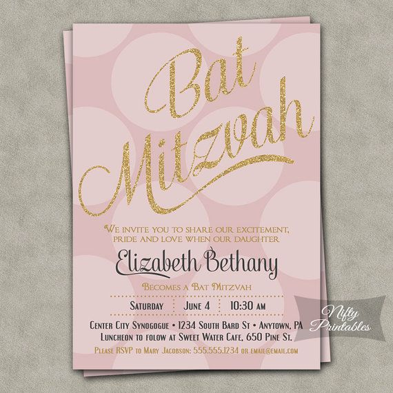 Pink & Gold Bat Mitzvah Invitations  Pink and by NiftyPrintables, $15.00