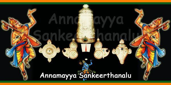 Annamayya Keerthana Jagadapu Chanavula in Hindi And English With