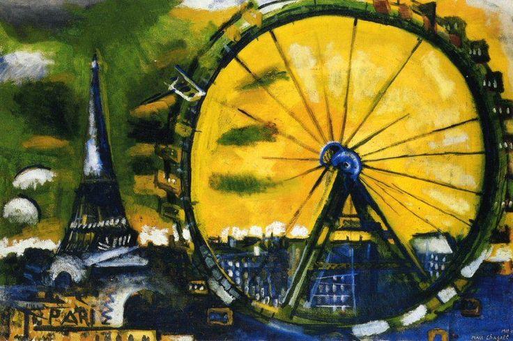 """""""La Grande Roue"""" (1911-1912) de Paris, dans le jardin des Tuileries, Marc Chagall (1887-1985)."""