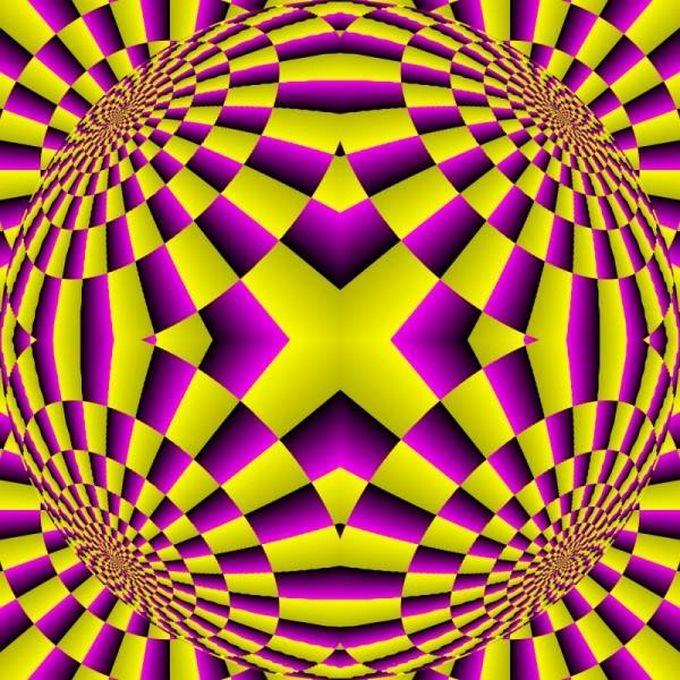 Amazing Optical Illusions 1