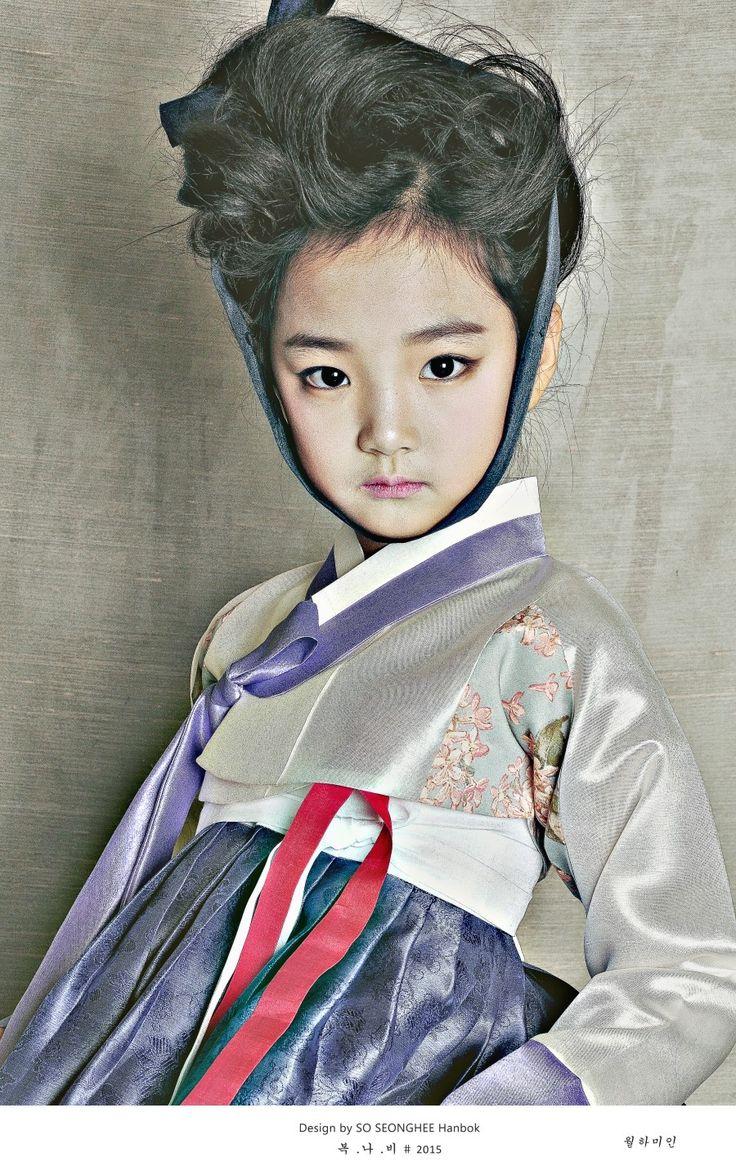 13 best hanbok images on Pinterest | Koreanisches kleid, Korea und ...