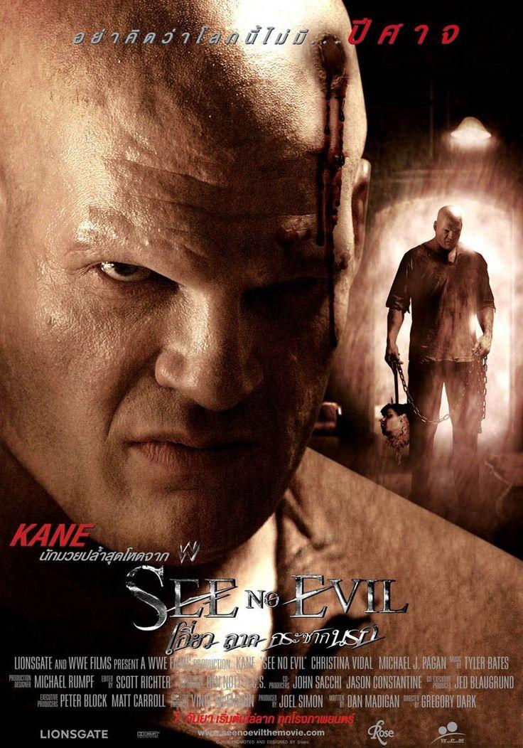 see no evil starring glenn jacobs christina vidal