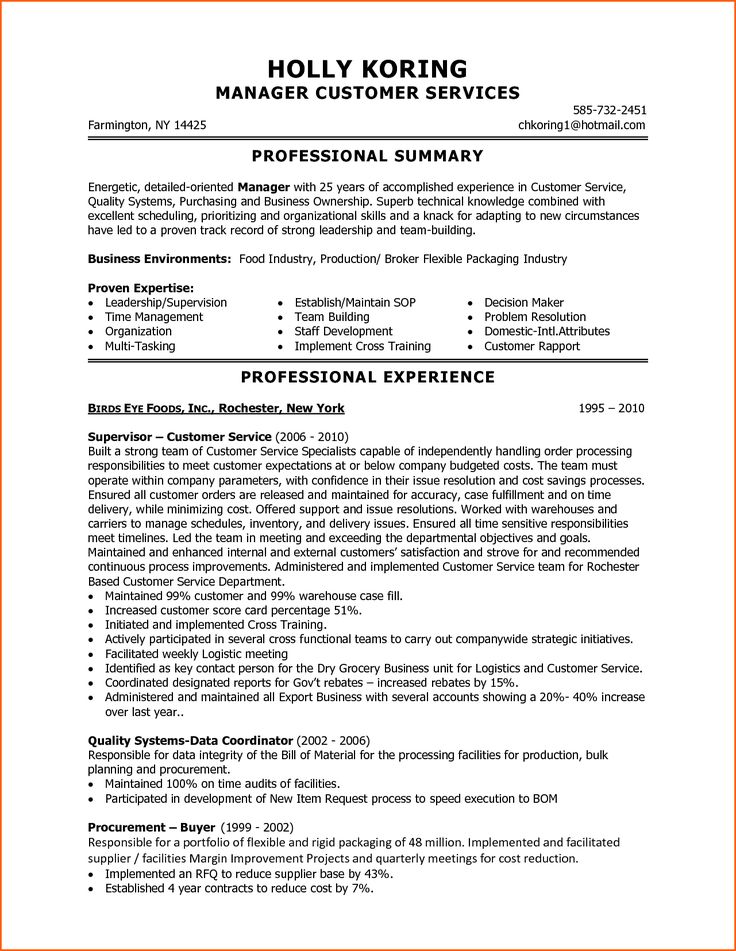 organizational skills resumepinclout templates and resume basic sample free job examples