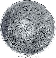 "Aramaic language (Wikipedia) - ""Mandaic magical 'demon trap'"""