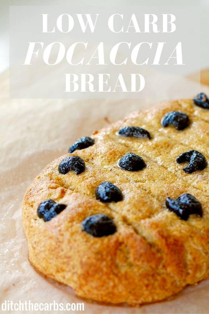 Low carb focaccia bread - can be made as rolls, panini or even a pizza ...
