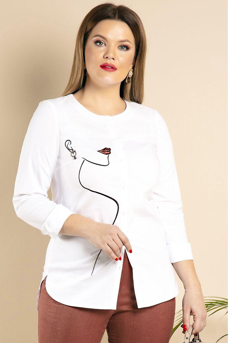 Белые блузки больших размеров из Белоруссии. На фото ...