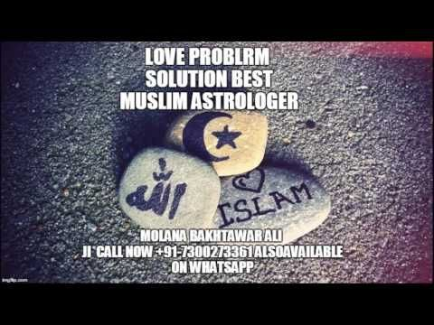 BEST WAZIFA - kisi ki shadi todne ka wazifa +91-7300273361 - YouTube if you have any type of problem like love problem, husband wife problem , divorce problem , family problem , business problem , want to remove black magic or bandish then contact to Molana bakhtawar ali  world famous astrologer  contact for any problem of your life  call now = +91-7300273361  moulana ji is also available on whatsapp  http://bestamalforlove.com/