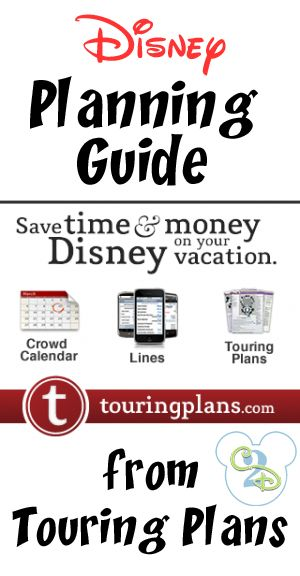 Get your Disney Planning Guide here!