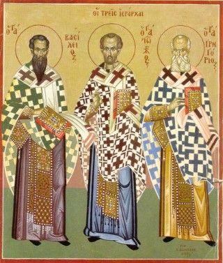 Οι Τρεις Ιεράρχες επέτυχαν να μετατρέψουν σε τρανά τα μικρά.