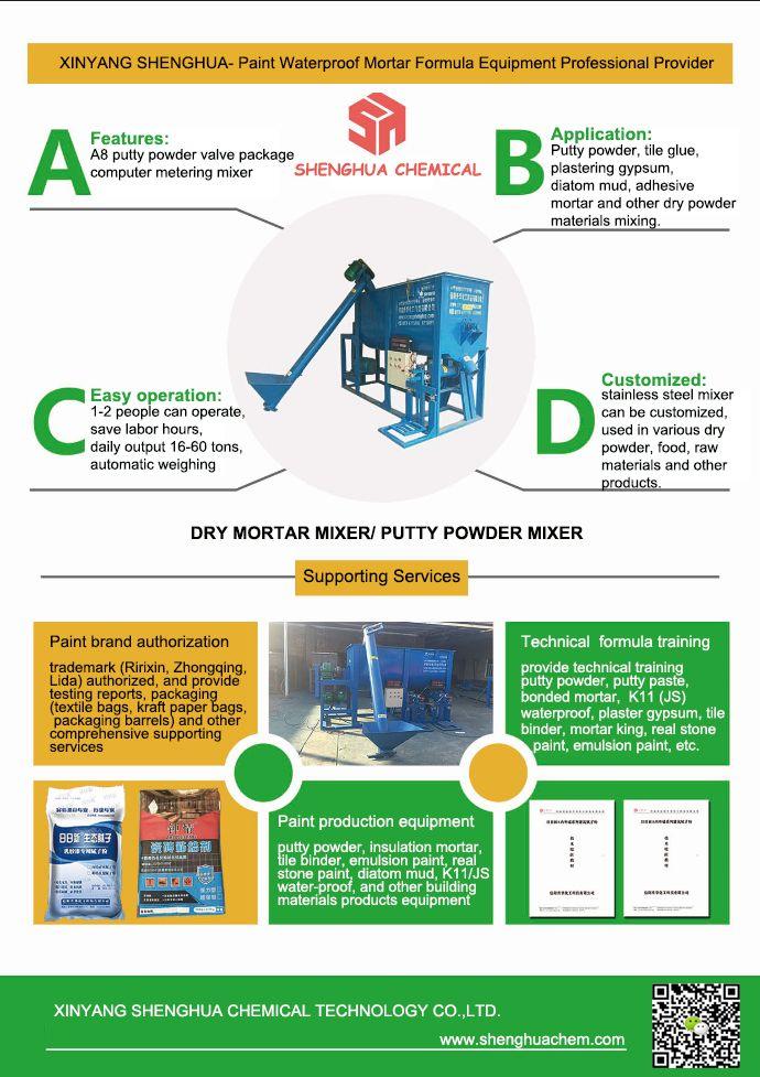 putty powder mixer, dry mortar mixer, putty powder mixing