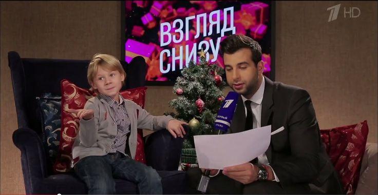 Вечерний Ургант. Взгляд снизу на детские письма Деду Морозу (30.12.2014)