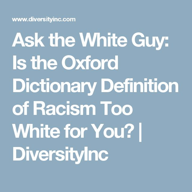 Ask the White Guy: Is the Oxford Dictionary Definition of Racism Too White for You? | DiversityInc