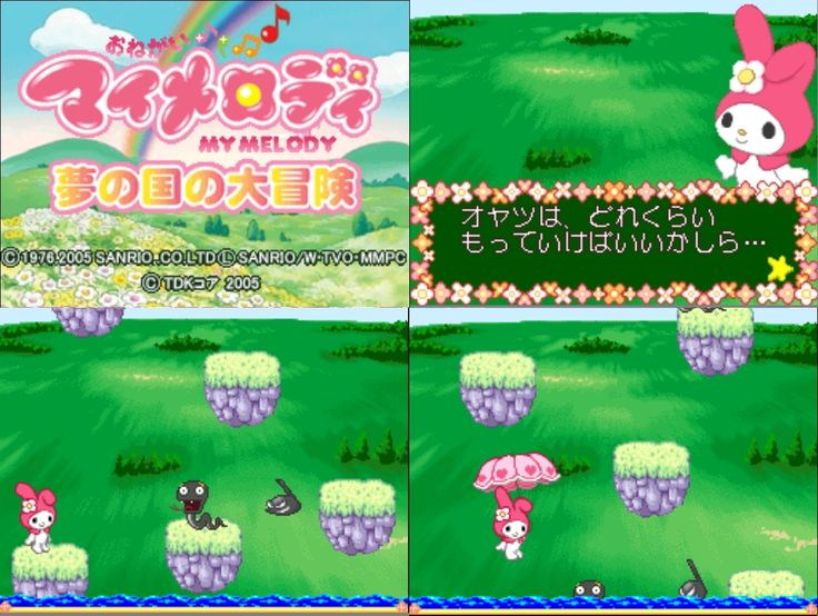13 best Onegai My Melody images on Pinterest | My melody ...