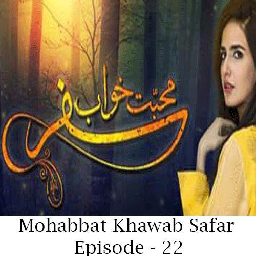 Watch Hum TV Drama Mohabbat Khawab Safar Episode 22 in HD Quality. Mohabbat Khawab Safar is a new drama serial by Hum TV. Watch all episodes online