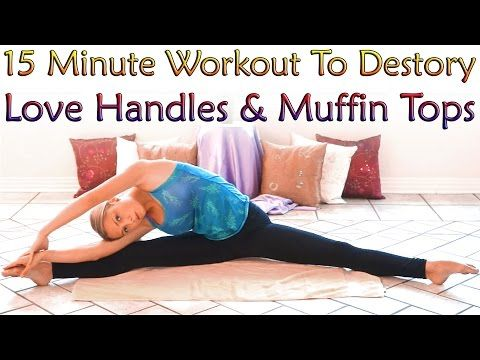 ▶ Muffin Top Meltdown & Love Handle Workout For Women, 15 Minute At Home Exercise - YouTube