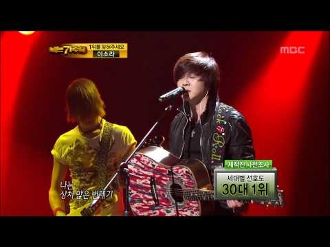 Band of Korea : YB - A flying butterfly