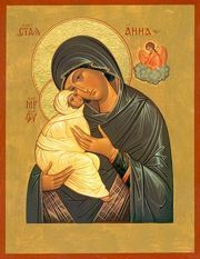 Eastern Christian Supply — Icon of St. Anna
