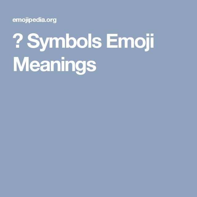 🔣 Symbols Emoji Meanings