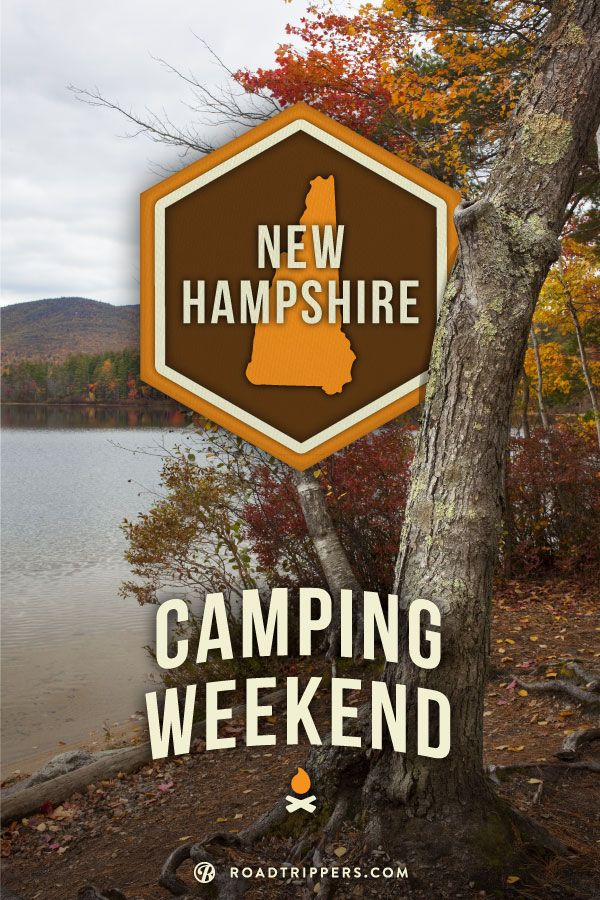 Take a trip through upstate New Hampshire and trek through these state parks, waterfalls and mountains!