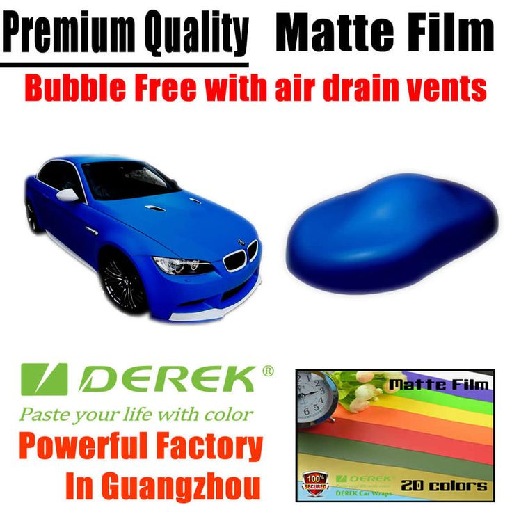 Matte Car Wraps Vinyl Film - Matte Coffee/Brown/Chocolate Car Wrapping Film from China