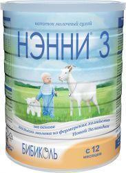 Нэнни 3 смесь молочная сухая на основе козьего молока от 1 года 800г  — 1997р.  Сухой молочный напиток для детей от 1 года на основе натурального козьего молока.  ПРОДУКТ МОМЕНТАЛЬНОГО ПРИГОТОВЛЕНИЯ   для детского питания  ДЛЯ КОГО СОЗДАНА МОЛОЧНАЯ СМЕСЬ НЭННИ:    Для здоровых детей; Для детей с непереносимостью белков коровьего молока и риском развития пищевой аллергии.    СМЕСИ НЭННИ - 5 ФАКТОРОВ ОПТИМАЛЬНОГО ВЫБОРА:   Питательная ценность  Ценность козьего молока признается многими…
