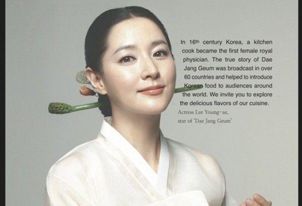 이영애 Lee Young Ae