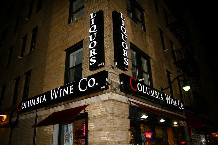 Columbia Wine Co is located at 4038 BROADWAY NEW YORK, NY 10032.Order you Wine and Liquor delivery - online. Open 7 days a week