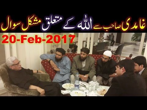 An Important Video Clip from 168-Mas'alah By Engineer Muhammad Ali Mirza (Recorded on 25-Feb-2017). Link of Complete Lecture : https://www.youtube.com/watch?...