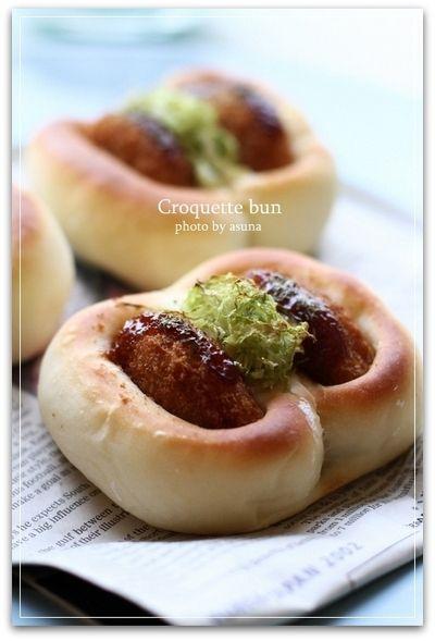 コロッケパン by asunaさん | レシピブログ - 料理ブログのレシピ満載!