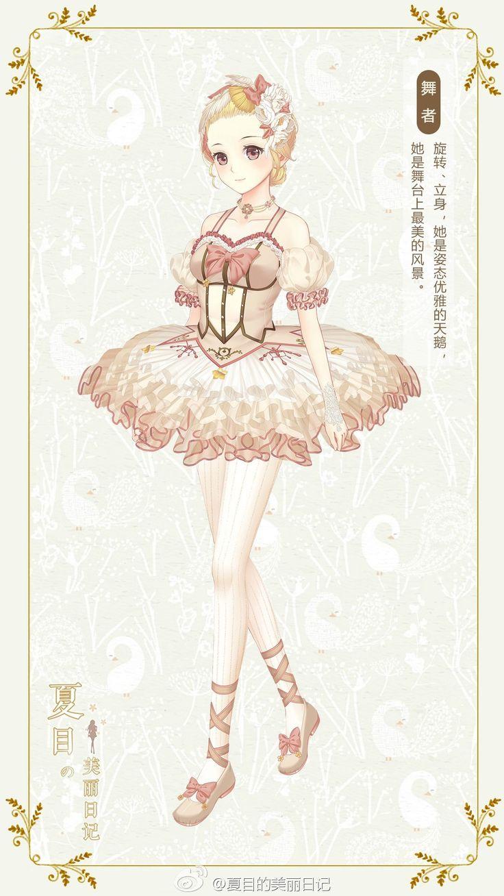 Anime Fashion Dress