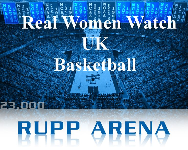 #FanaticsSummerWishList RUPP ARENA, Lexington, Kentucky