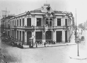 Largo de Santa Rita - Na esquina o estabelecimento Casa Leitão e o quiosque Kiosque General das Armas