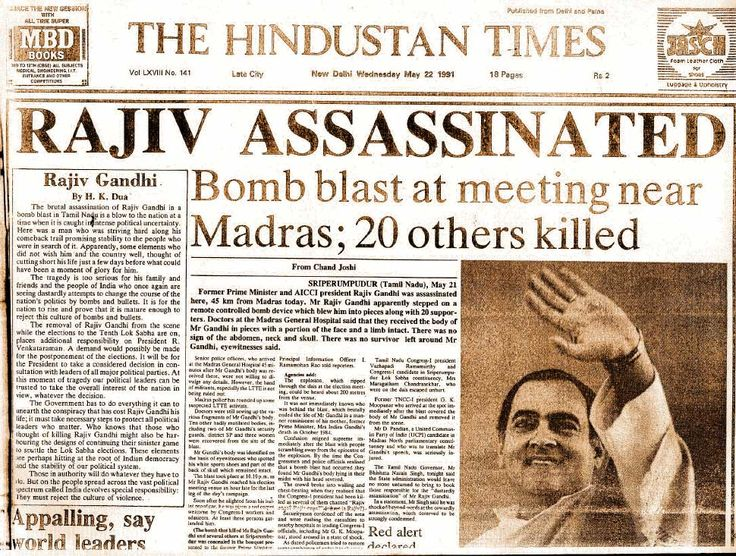 Indian PM Rajiv Gandhi Assassinated, Pakistan Condemns