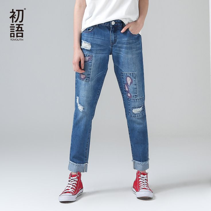 Aliexpress.com : Buy Toyouth 2017 Summer New Arrival Women Women Mid Waist Blue Pocket Ripped Patchwork Jeans Ankle Length Pants from Reliable jeans ankle suppliers on Toyouth