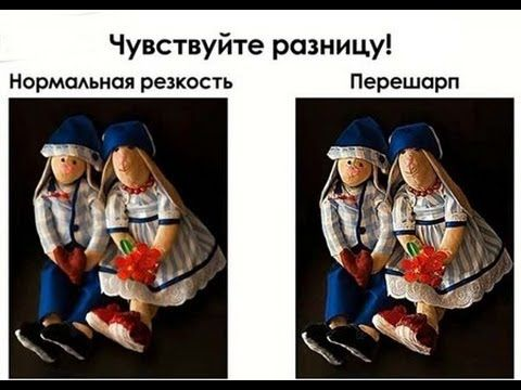 УРОКИ ФОТОГРАФИИ. ОШИБКИ НОВИЧКОВ - ПЕРЕШАРП - YouTube
